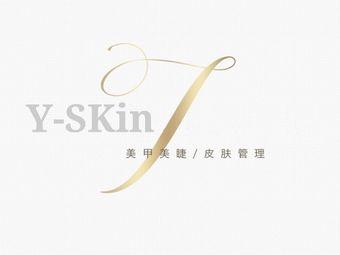 Y·Skin皮膚管理中心