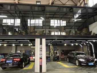 尚车汇汽车工作室