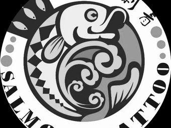 三纹鱼·刺青(高端私人纹身订制)