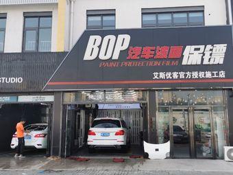 天津MC创翼BOP隐形车衣(武清店)