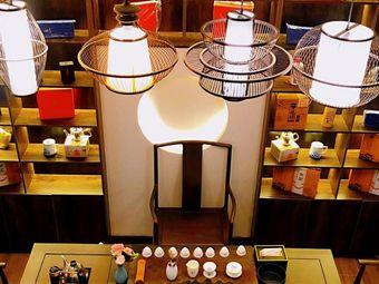 6茶共享茶室(中天健广场店)