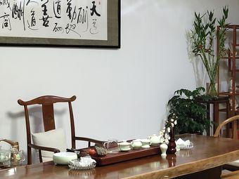 百品阁茶叶店