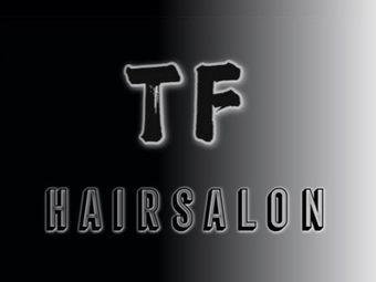 TF形象造型美学沙龙