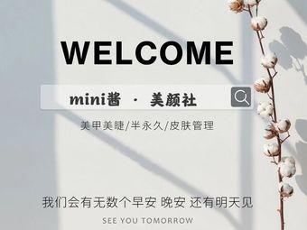 mini酱•美甲美睫