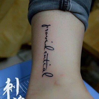 脚踝的英文纹身款式图