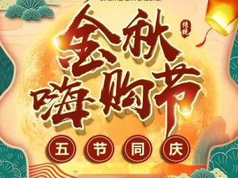 佳慈体检(淮北店)