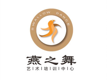 燕之舞艺术培训中心