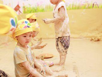 米可国际儿童中心(远洋店)