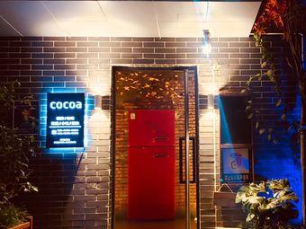 cocoa小酒馆