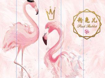 粉兔pink rabbit日式美甲美睫(北美新天地店)