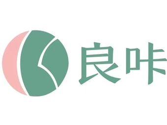 盖氏丹辰·良咔瘦身