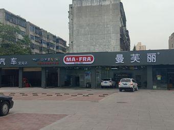 西安车公馆(宝鸡店)
