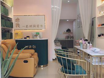 Zc姿彩紋繡美睫·皮膚管理—香港路店