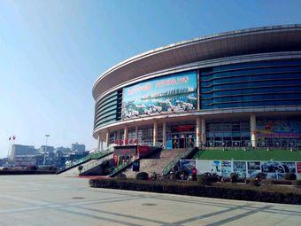 吉彩游泳馆