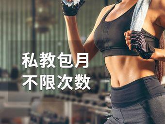 享健身工作室(新科路店)