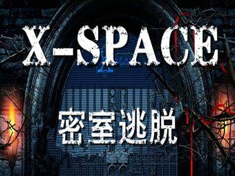 X-SPACE密室逃脱俱乐部(珠江源广场店)