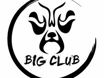 BIG CLUB沉浸式剧本杀俱乐部