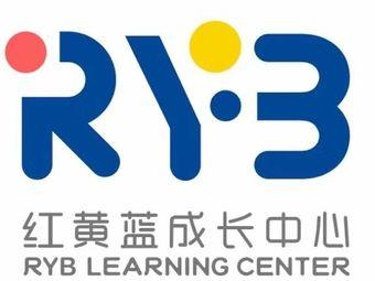 红黄蓝成长中心(中央胜境店)(海港店)