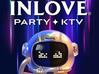 INLOVE KTV(龙湖上城天街店)