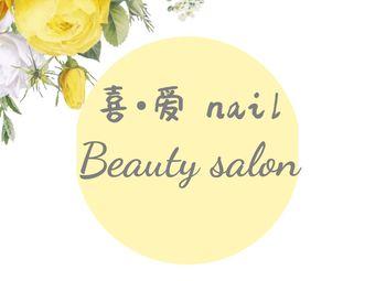 喜·爱 日式美甲美睫 皮肤管理