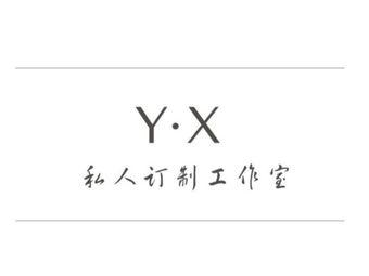 Y•X私人定制工作室