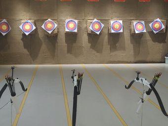 尚群射箭训练中心(万达店)