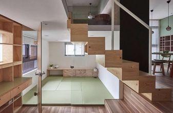 40平米小户型null风格健身室装修案例
