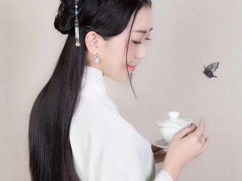 新川月·茶美学