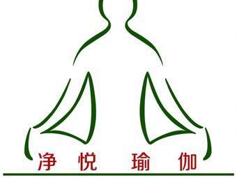 净悦瑜伽国际会馆(张掖路中广店)