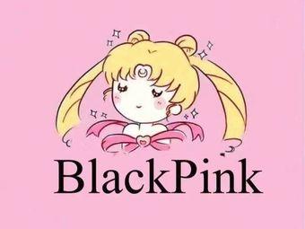 Black Pink 美甲美睫