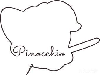 pinocchio皮诺曹手工皮具工作室