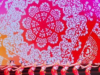 睿文博雅艺术文化培训学校