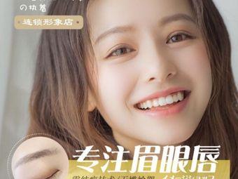 YM日式 半永久紋眉美瞳線連鎖店(江漢路店)