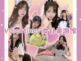 Valentines'女仆桌游馆
