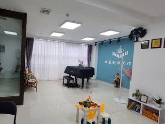 施芸钢琴工作室