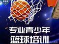 88号篮球馆