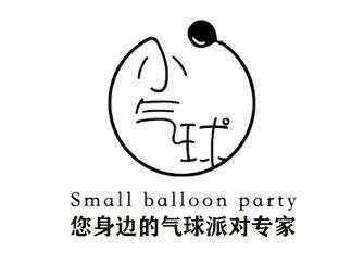 小气球派对