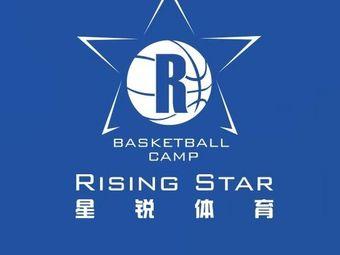 星锐篮球公园