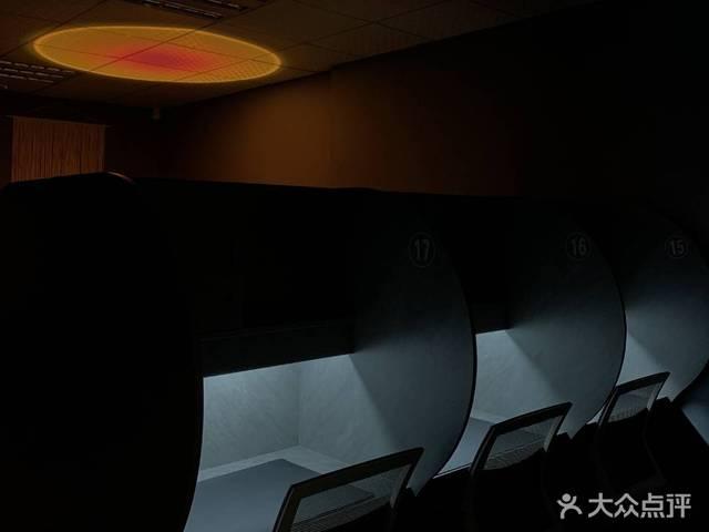 上岸吧自习室(汇金中心店)