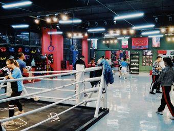 杰瑞拳击运动健身馆(苏州路店)