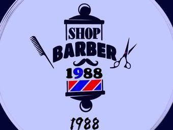 1988·Barbershop男士理容馆(友好北路高地中心店)