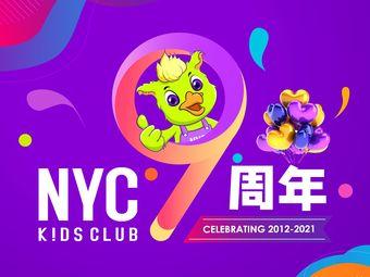 NYC纽约国际早教中心