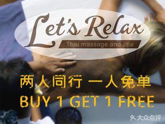 LET'S RELAX泰悠然泰式按摩·SPA(新天地店)