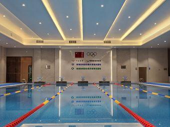 安南游泳俱乐部(九控·翠湖香山校区)
