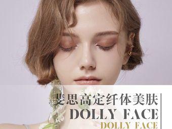 Dolly Face斐思高定纤体美肤