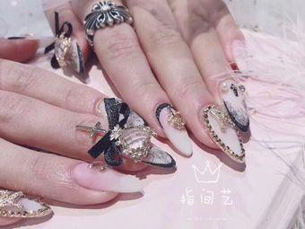 指间艺日式美甲美睫