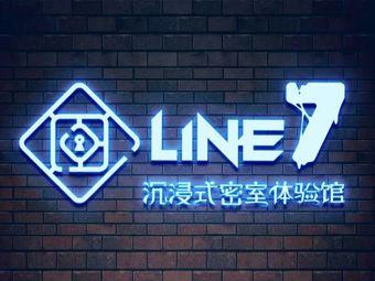 LINE·7沉浸式密室體驗館