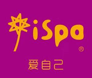 iSpa(威斯汀·五四广场店)