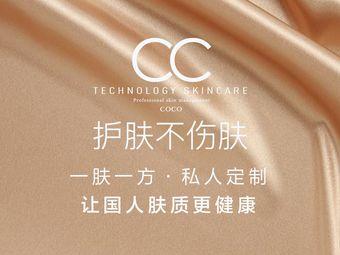 COCO皮肤管理中心(万家丽店)