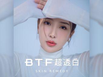 BTF超透白(中南彩虹漾店)